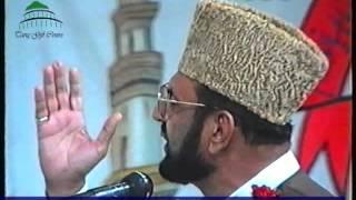 Al-Haaj Sayyed Manzoor-ul-Konaian...Naat Sharif