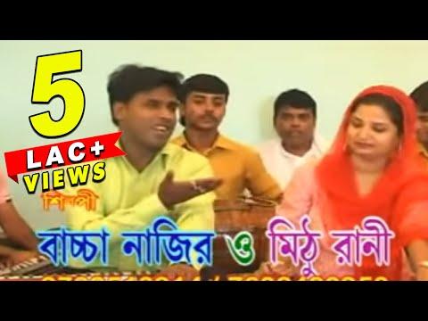 "College Wali   Bengali ""Qawwali"" Video   Bacha Nasir, Mithu Rani   Blaze Audio Video   Bangla Geeti"