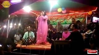 গ্রামের মঞ্চে পাগল করা গান । Tala khule dere baba tala khule de | বাংলা হট স্টেজ গান । Full HD