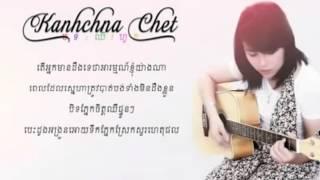 Chir rohot - Kanchana