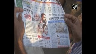 South Asia Newsline - May 20, 2019