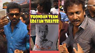 Thondan Movie Stars Celebrations at Udayam Theater | Samuthirakani, Vikranth & More