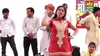Jamai Tera Gyal Se    Stage Dance
