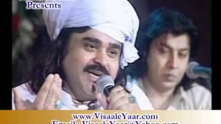 MAAN KI SHAN(Arif Lohar & Noor Ul Hassan)BY Visaal