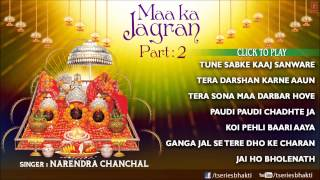 Maa Ka Jagran Part 2 By Narendra Chanchal I Full Audio Song Juke Box