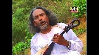 কার কাছে কই মনের কথা। বাউল আশকর kar kache koi moner kotha by baul ashkar