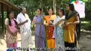 Diabari Harirampur : Vober Hat 28