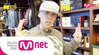 [Naked 4show] Bills, fancy car, gold watches...Dok2 reveals his favorite personal items!