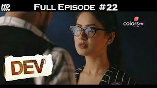Dev - 22nd October 2017 - देव - Full Episode