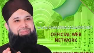Owais Raza Qadri New Album 2015