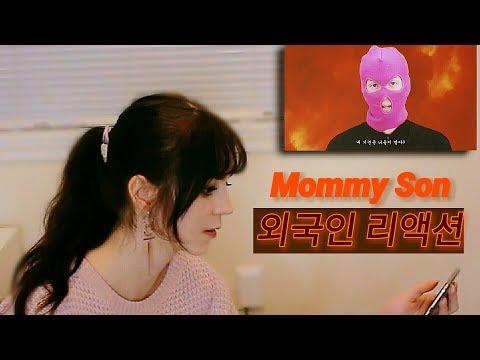 Xxx Mp4 한글 자막 마미손 Mommy Son Shonen Jump Reaction Katy 3gp Sex