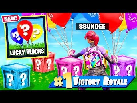 LUCKY BLOCKS NEW BALLOONS GAME MODE in Fortnite Battle Royale