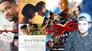 キャッチアップ映画レビュー「たかが世界の終わり」「トリプルX:再起動」「素晴らしきかな、人生」