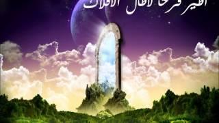 """امشب در سر """"مترجمة"""" _ محمد اصفهاني"""