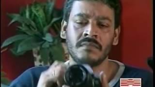 Amar Sarata Din Meghla Akash Bristy Tomake dilam Srikanto Acharya