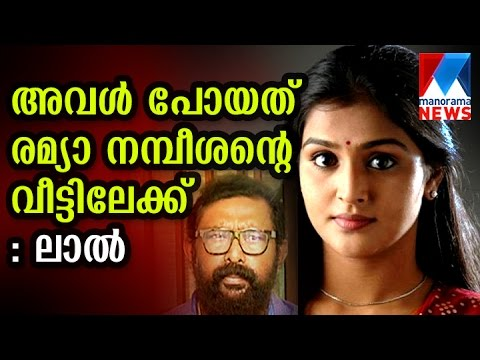 Xxx Mp4 Lal Reaction On Actress Absconding And Attack Manorama News 3gp Sex