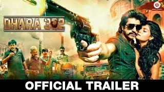 Dhara 302 - Official Trailer | Rufy Khan, Dipti Dhotre, Gulshan Pandey & Vicky Pandit | Review