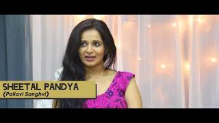 Sheetal Pandya Interview | Chal Man Jeetva Jaiye