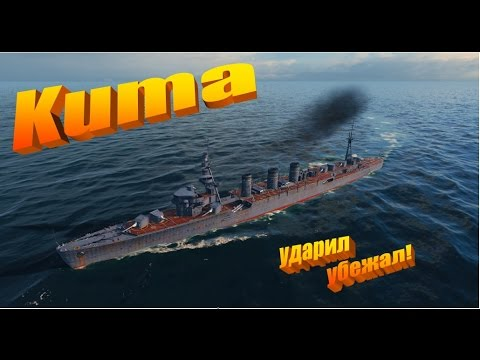 Xxx Mp4 Обзоры кораблей ⚓ World Of Warships 4 Kuma 3gp Sex