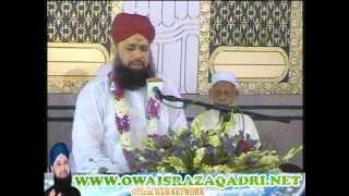STRTNG HAMD - ( HASBI RABBI JALLALLAH ) - 26 MARCH YOUNS BHAI MEHFIL - OWAIS RAZA QADRI