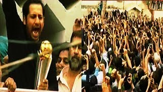 Sarfraz Ahmed Showing Champions Trophy to Fans at House Balcony | Express News