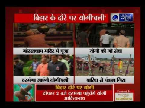 Uttar Pradesh CM Yogi Adityanath to visit Darbhanga, Bihar