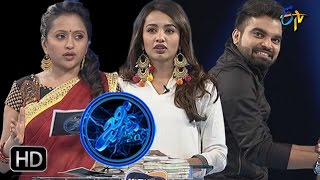 Genes | 11th March 2017| Full Episode | Pradeep | Teju | ETV Telugu
