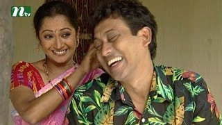Bangla Natok - Ronger Manush | Episode 83 | A T M Shamsuzzaman, Bonna Mirza, Salauddin Lavlu