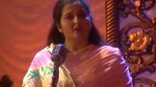 Aawaz Deke Hame Tum Bulao Anurada Paudwal, Sonu Nigam