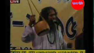 Lalon Geeti লালনগীতি 2018
