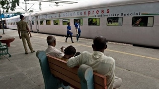 Science Express Train rolls out to spread awareness on climate