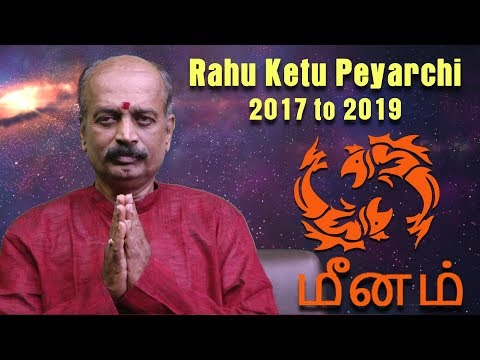 Xxx Mp4 Rahu Ketu Peyarchi 2017 To 2019 Meena Rasi Srirangam Ravi 3gp Sex