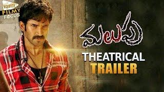 Malupu Theatrical Trailer    Aadhi, Mithun Chakraborty, Niki Galrani - Filmy Focus