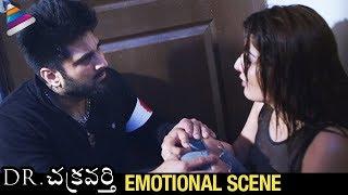 Sonia Mann Emotional Scene | Dr Chakravarthy Telugu Movie | Rishi | Latest 2018 Telugu Movies