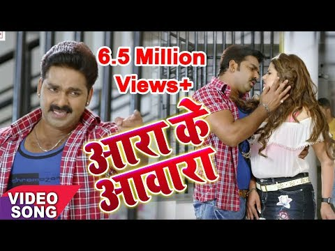 Xxx Mp4 आरा के आवारा Pawan Singh Alka Jha 2017 का सबसे हिट गाना CHALLENGE चैलेंज Video Song 3gp Sex