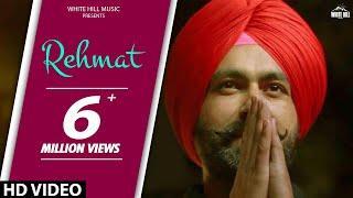 Rehmat | Rabb Da Radio | Tarsem Jassar | Mandy Takhar | Simi Chahal | White Hill Music