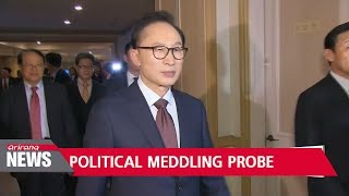 Seoul court releases ex-Defense Minister Kim Kwan-jin from custody