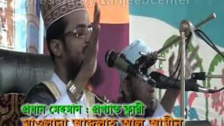 Mawlana Al-Amin (চরবেলতৈল,শাহজাদপুর,সিরাজগন্জ)