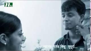 Bangla Natok   Aughoton Ghoton Potiyoshi অঘটন ঘটন পটিয়সী | Episode 83 | Prova & Hasan Imam