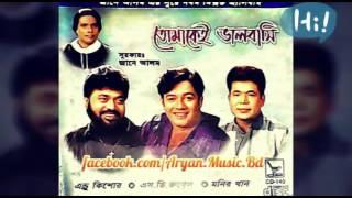 Jiboner Sob chaya.....Monir Khan