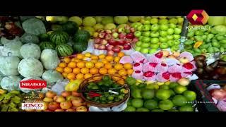Flavours Of Srilanka -  കാൻഡി കാഴ്ചകൾ  | At Kandy | 10th March  2018