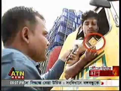Bangladesh Police Crime by Atn TV NEWS 17-08-2010.flv