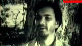 Bangla Old Song: তুমি কি দেখেছো কভু জীবনের পরাজয়