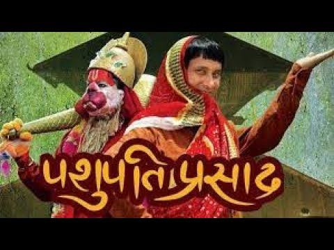 Xxx Mp4 PASHUPATI PRASAD Superhit Nepali Full Movie 2016 2073 Ft Khagendra Lamichhane Barsha Shiwakoti 3gp Sex