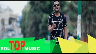 Bisrat Surafel feat. Jah Lude - Yehew Sewyew - Ethiopian New Music 2017 l EthioOneLove