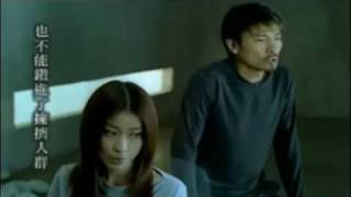 ANDY LAU  FT  KELLY CHEN  -  I DON'T THIN'K LOVE YOU ENOUGH