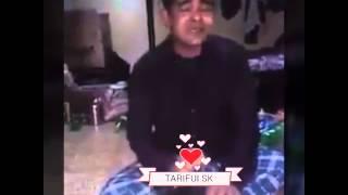 Bengali song Saudi arab