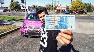 عملة الـ 100,000,000,000 دولار هدية