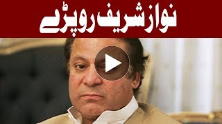Nawaz Sharif becomes emotional, repeats 'Why was I ousted?