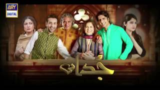 Judai Full Ost Song On ARY DIGITAL In HD   YouTube
